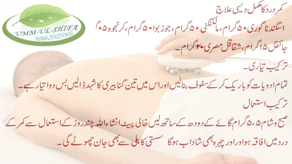 ✗ High Res. Thumbnail ✗ Info Cards Added ✓ End Screen Added ✓ Shared on Twitter ✗ Liked on Facebook ✗ Captions Added ✗ Comment Pinned ✗ Comment Hearted TAGS back pain back pain treatment back pain relief kamar dard ka ilaj kamar dard harbalist indi hindi herbalist cure herbalist muhammad fayyaz how to cure back pain cure back pain fast intant back pain relief lower back pain medication treatment of backj pain back pain herbal treatment herbal treatment herbal cure kamar dard ka elaj in urdu kamar dard ka elaj Show Search Rankings Copy To... Up next AUTOPLAY 1:39 uric acid ka elaj in urdu hindi Hakeem Muhammad Fayyaz 65 views New 5:14 Bachay Operation se Kyun Horahe hain? | Mufti Tariq Masood SB | Zaitoon Tv Zaitoon Tv Recommended for you New 7:28 YouTube New Monetization Rules 2018 - My Blunt Opinion Technical Guruji Recommended for you 1:17 Hassan Ali At Wagah Border Ceremony - Trolled Indian Army Aban TV Recommended for you New 5:03 how to gain weight in 1 month naturally |Royal Shakti Fitness Royal Shakti Fitness Recommended for you 2:21 Laila Main Laila | Dance for girls | College Ground | Cant Public, Rangpur | আনন্দ উৎসব 2018 Clip of The Week Recommended for you 25:31 Mufti Taqi Usmani In Pegham E Pakistan Conference Mar 2018 Sukoon TV Recommended for you 3:24 herbal treatment of back pain in urdu hindi Hakeem Muhammad Fayyaz 61 views New 3:39 How to hack wifi || wpa2 psk and wpa psk2 real 100% 2018 no root || by technical and hacking Devices Technical And Hacking Device Recommended for you Orange Line Metro Train Start in Lahore | How to Buy Ticket Orange Line Train Ticketing System Recommended for you Ravi Bholu Little Performance Rajan Godraj Recommended for you Aik Din Dunya Ke Sath - 11 June 2017 - Dunya News Dunya News Recommended for you herbal treatment of back pain in udru hindi Hakeem Muhammad Fayyaz 15 views New Azo khas ki lambai motai kay liye asan nuskha in hindi udru Hakeem Muhammad Fayyaz 32 views Habshi Tilla azo khas ki lambai motail kay liye Hakeem Muhammad Fayyaz 14 views New How to make desi nuskha|100% working tips|easy home remedies|desi health tips in urdu|hindi#1105 Hakeem Muhammad Fayyaz 20 views Fatty liver ka elaj in urdu hindi Hakeem Muhammad Fayyaz 9 views New How to make desi nuskha|100% working tips|easy home remedies|desi health tips in urdu|hindi#1101 Hakeem Muhammad Fayyaz 81 views How to make desi nuskha|100% working tips|easy home remedies|desi health tips in urdu|hindi#1103 Hakeem Muhammad Fayyaz 128 views How to make desi nuskha|100% working tips|easy home remedies|desi health tips in urdu|hindi#1100 Hakeem Muhammad Fayyaz 89 views back pain cures home remedies in urdu hindi